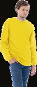 Толстовка желтая